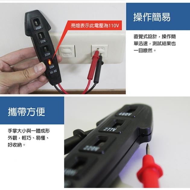 米里 AC-6890-62B 弧形電壓測試筆 1入 2