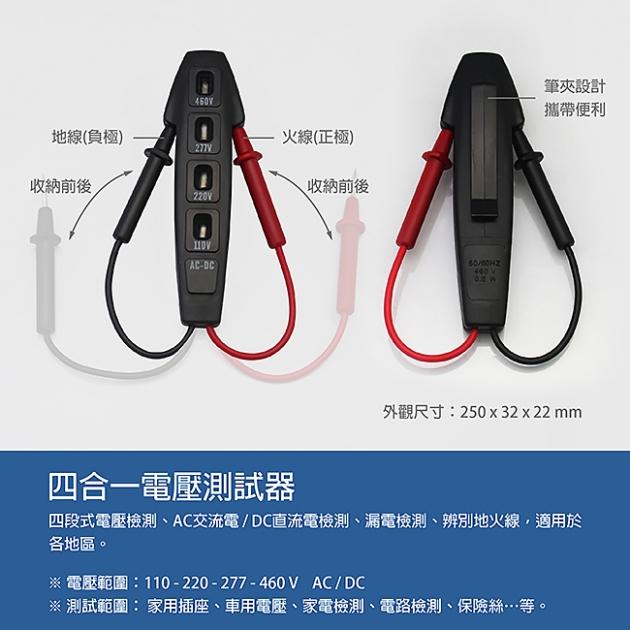 米里 AC-6890-62B 弧形電壓測試筆 1入 3