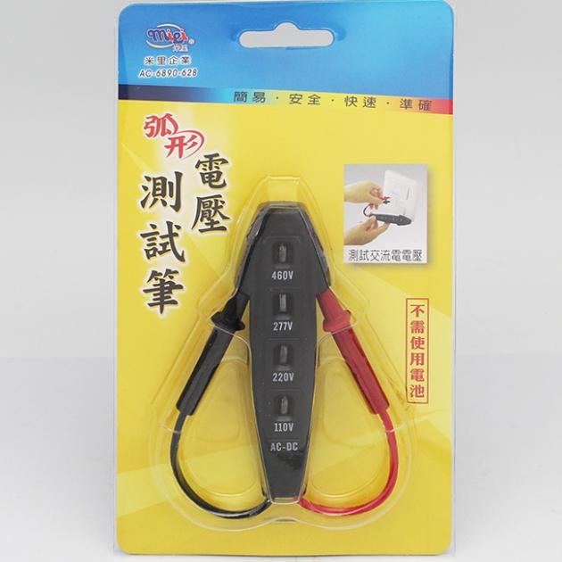米里 AC-6890-62B 弧形電壓測試筆 1入 4